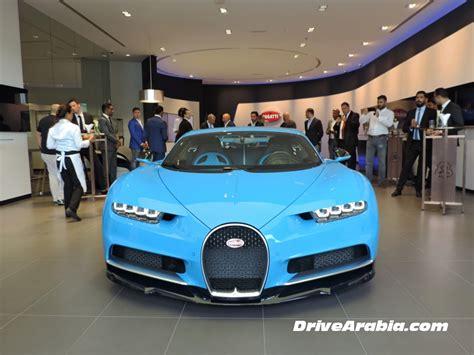 World's Largest Bugatti Showroom Opens In Dubai