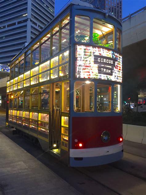 circus tram unique  hospitality concept  hong kong asia bars restaurants