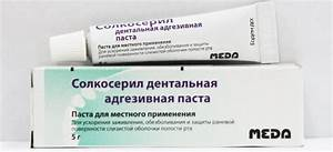 Массаж для лица от морщин эмма харди