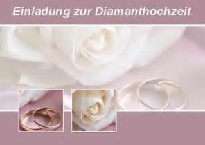 texte fã r einladungen zur hochzeit einladungskarten diamantene hochzeit bigames info
