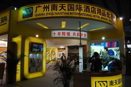amanda intl group guangzhou china hotel articles