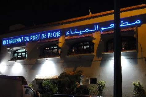 restaurant port de from the outside picture of restaurant du port de peche