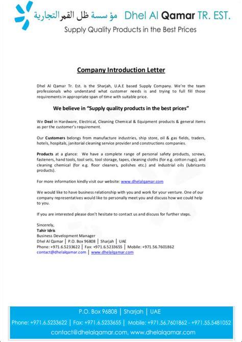 invoice letter  client ledger paper