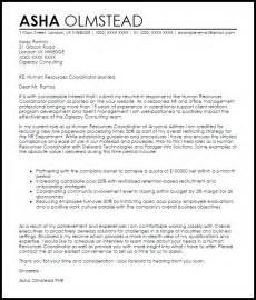 sample hr coordinator cover letter