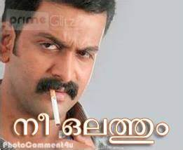 Fb Comment Pics Malayalam | Holidays OO