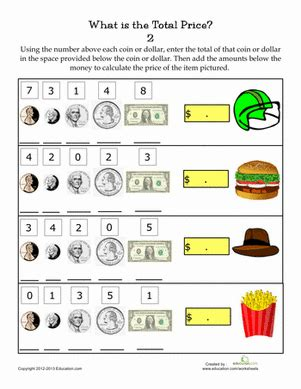 adding money amounts worksheet education
