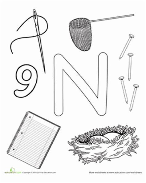 N Is For  Worksheet Educationcom