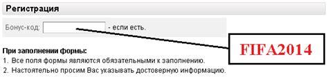 Leon Bets Контора