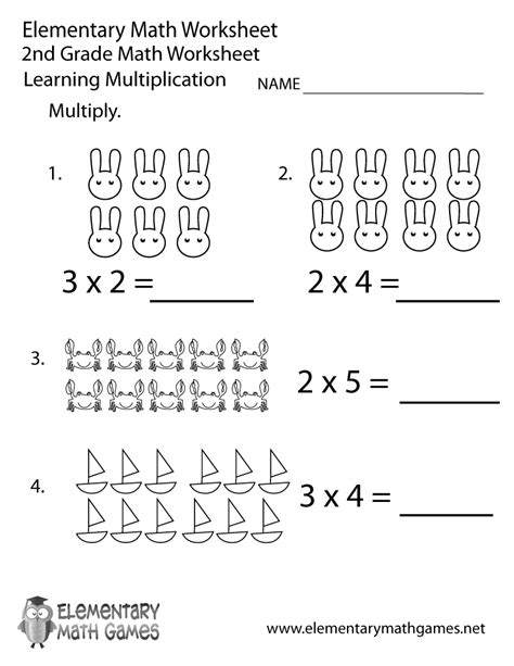 second grade multiplication worksheet