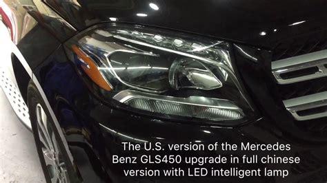 mercedes benz  gls gls halogen headlight