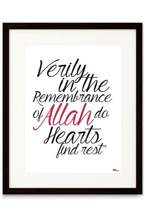 images  islamic frames  pinterest allah