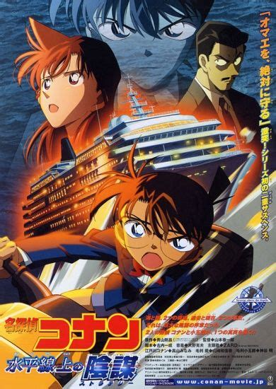 best anime detective movies 22 best detective conan movies images on pinterest
