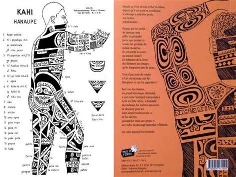 Art Du Tatouage Aux Iles Marquises Ksteinen  La Boutique
