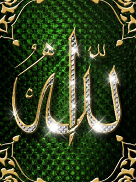 Сверкающие картинки живые мусульманские