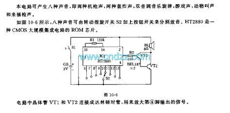 Variety Sound Effects Generator Circuit Signal