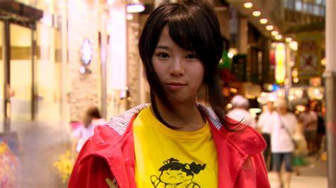 Japanese Teens Teen Cams