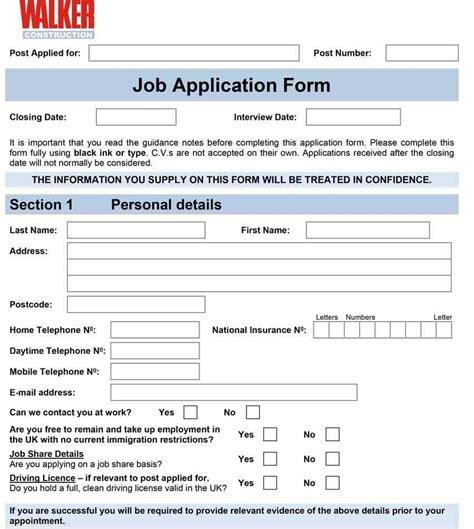 job application form doc 8 free standard job application form template format