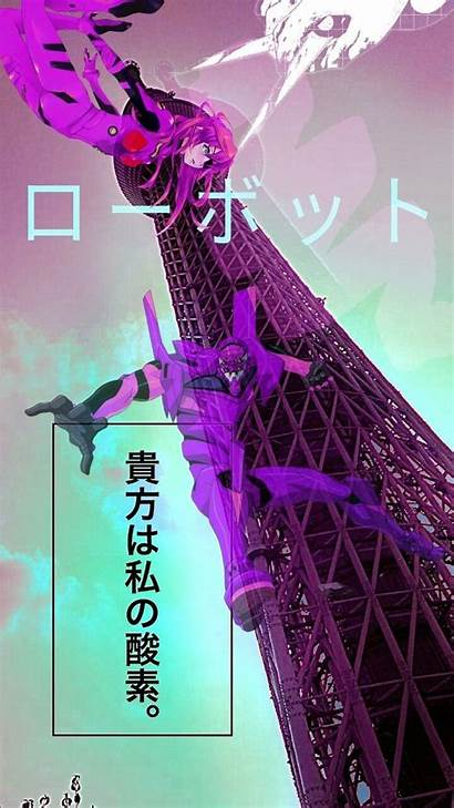 Aesthetic Evangelion Neon Genesis Vaporwave Wallpapers Anime