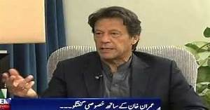 Nadeem Malik Live (Imran Khan Exclusive Interview) - 14th ...