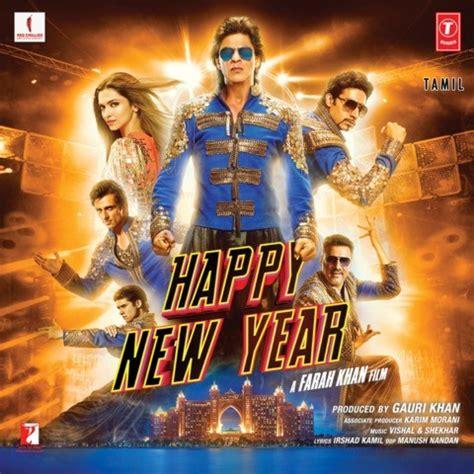 Happy New Year (Telugu) Songs Download: Happy New Year ...