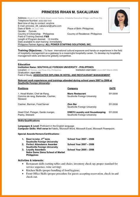 International Curriculum Vitae Resume Format For Overseas by 8 International Cv Format Emt Resume