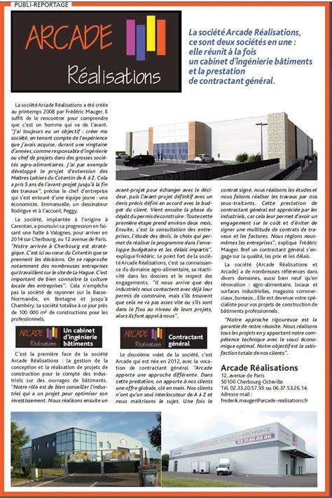 bureau de change avenue de l op a article de presse arcade réalisations