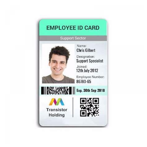 employee id card company id card employee card employee