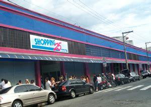 Outlet Ladario by Shopping 25 No Bairro Do Br 225 S S 227 O Paulo