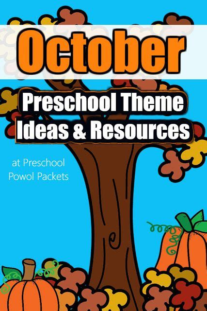 awesome october preschool themes ideas amp resources 559 | bc1b2d9cef2555c314c90aea0cc9a608