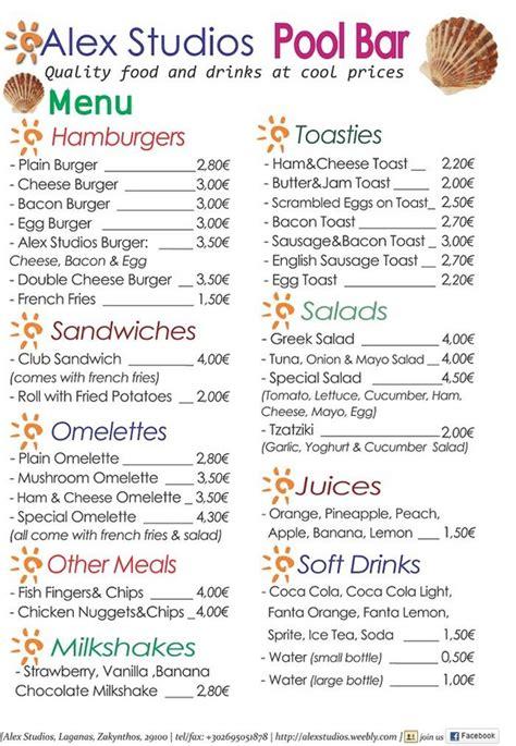 cuisine menu list category alex studios laganas zakynthos greece