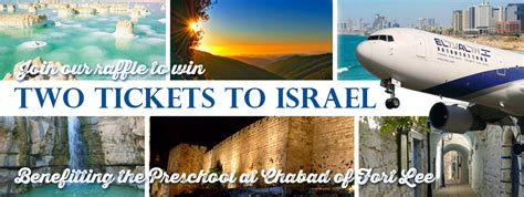 fort lee preschool israel raffle unformed chabad of fort 768