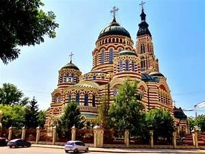 Annunciation Cathedral Kharkiv Ukraine