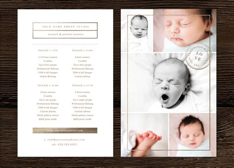 photography price list template lily