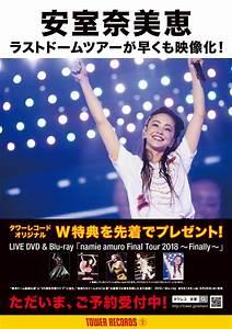 The Dome Cd 2018 : live dvd blu ray namie amuro final tour ~ Jslefanu.com Haus und Dekorationen