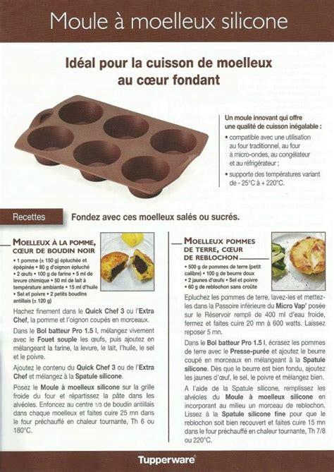 recette de cuisine tupperware fiche recette moule à moelleux 1 2 tupperware moelleux