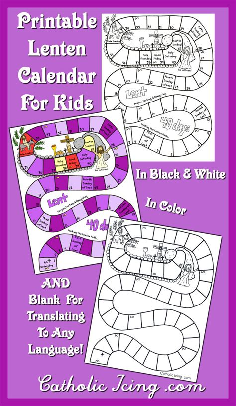 printable lenten calendar for 345 | printable lenten calendar for kids