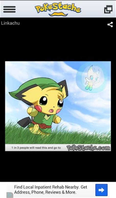 Hilarious Pokemon Memes - hilarious pokemon memes 28 images funny pokemon memes images pokemon images shiny pokemon