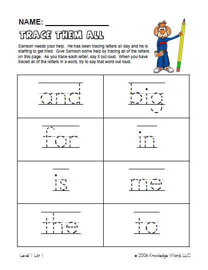 sight word worksheet new 351 sight word tracing printable