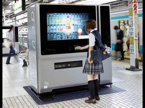 japanische verkaufsautomaten mit digitaler empathie wunderblog
