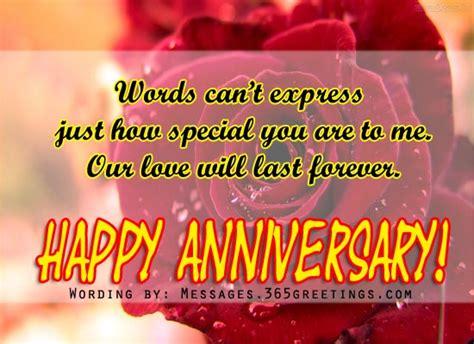 happy anniversary  wife greetingscom