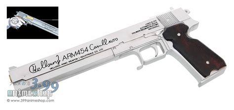 Alucard Casull Gun Replica