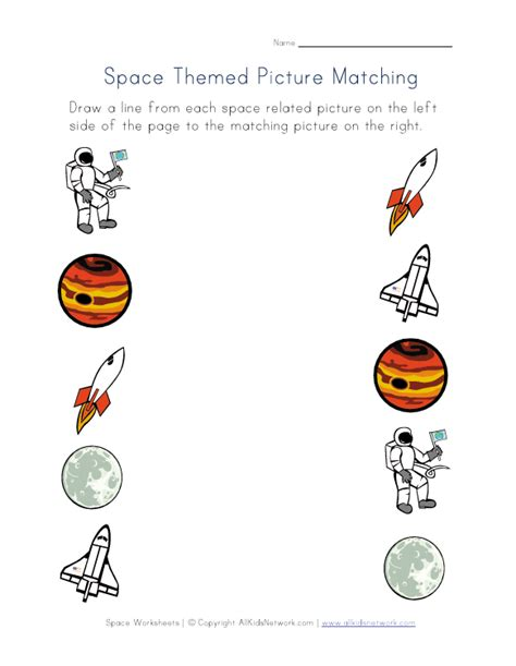 space picture matching worksheet