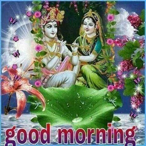 radha krishna good morning pics hd  wallpaper