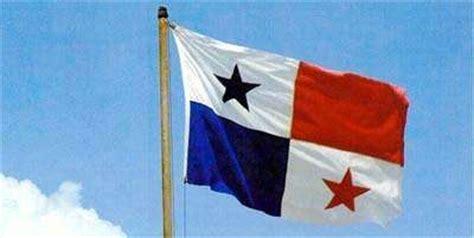 La bandera de Panamá Idea Adopción Legal Historia...