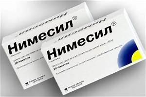 Лекарства при боли в желудке и печени