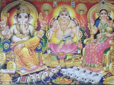 58 best lord kuber shrishti on lord ganesh and ganesha