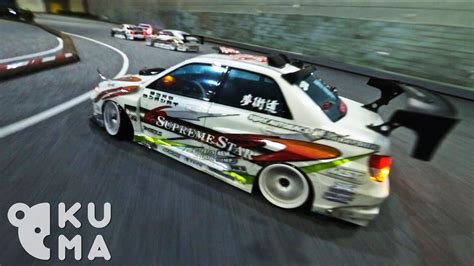 Rc Drift Cars In Japan