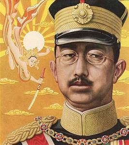 Japanese Emperor Hirohito 1945 TIME cover art by Boris ...