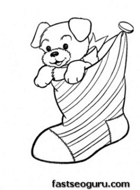 printable puppy  christmas stockings coloring pages