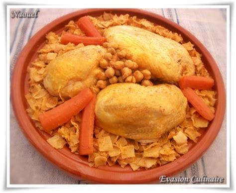 recette pate tunisienne piquante nwasser au poulet plat tunisien de p 226 tes en sauce
